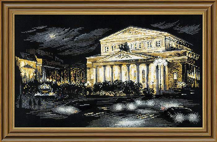 Набор для вышивки крестом Риолис 1638 «Большой театр»