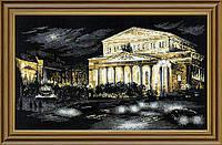 Набор для вышивки крестом Риолис 1638 «Большой театр», фото 1
