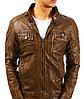 Мужская темная коричневая куртка эко-кожа  №1, фото 2