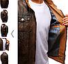 Мужская темно-коричневая куртка эко-кожа , фото 2