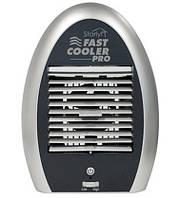 Портативный кондиционер Fast Cooler Pro Испарительный охладитель воздуха, дуйка, охладитель, вентилятор, фото 1