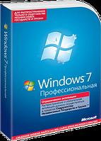 Операционная система Windows 7 Профессиональная Русский (коробочная версия) (FQC-00265)