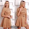 Женское замшевое платье с поясом в расцветках. ВВ-23-0818, фото 7