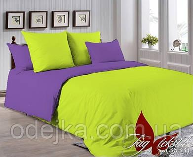 Комплект постельного белья P-0550(3633)