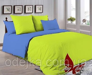 Комплект постельного белья P-0550(4037)