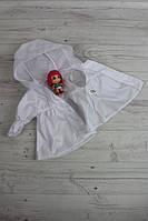 Плащ белый для куклы Baby Born