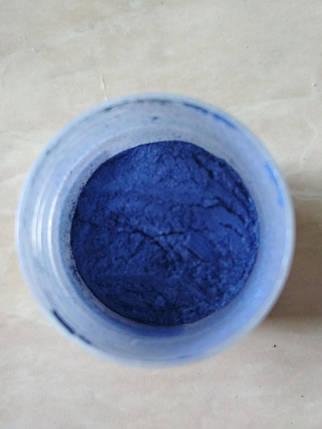 Кандурин Синий 5 г, фото 2