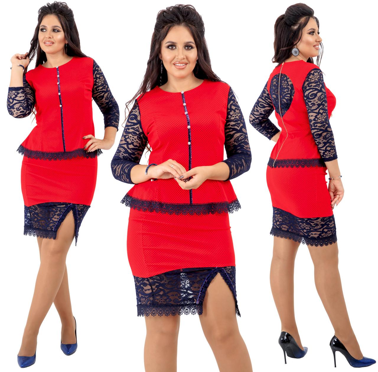 Женский комплект больших размеров от 48 до 62 декорирован кружевом / 4 цвета  арт 6536-92