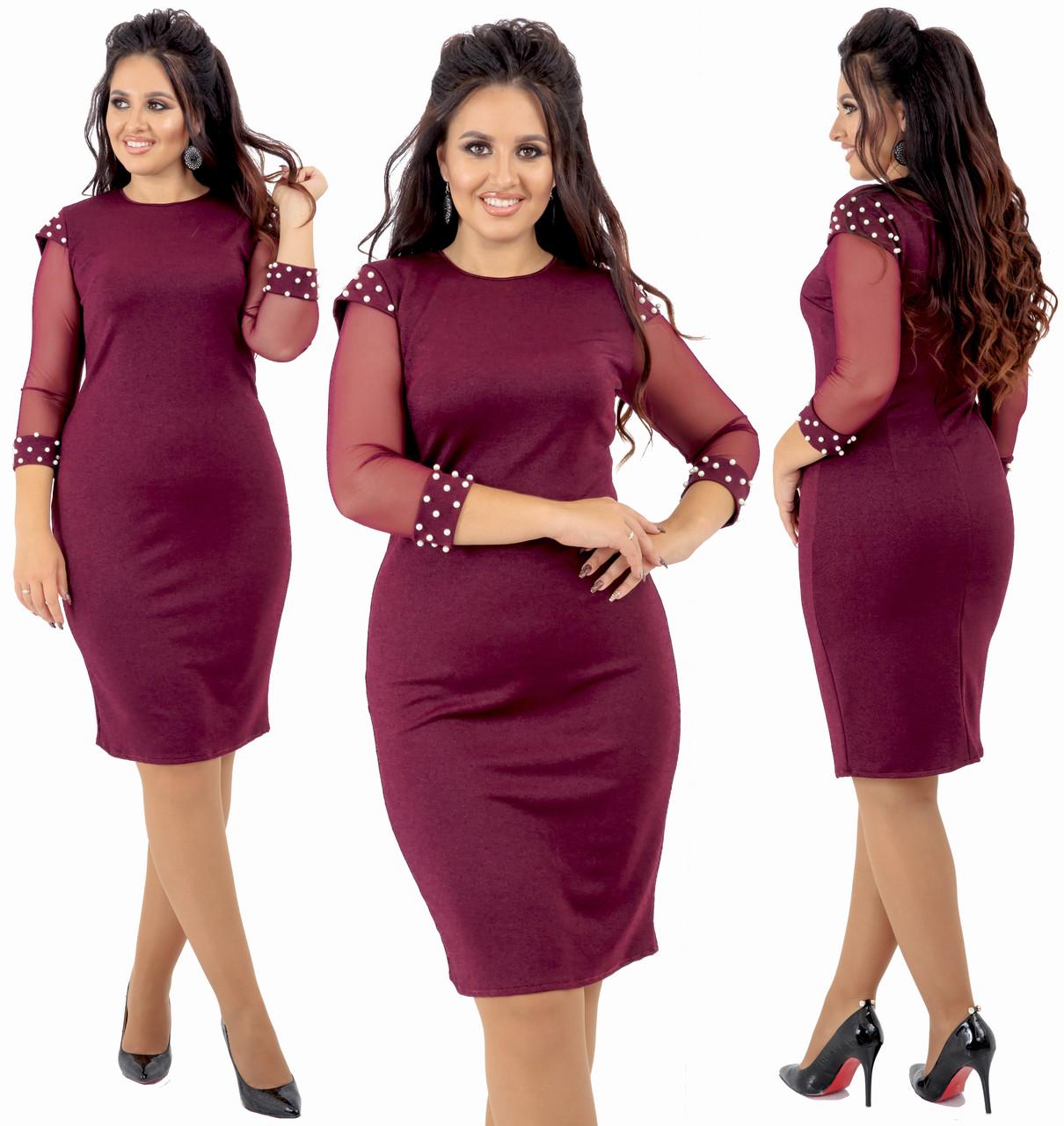 Платье миди больших размеров 48+ рукав сетка , декор бусинки / 4 цвета арт 6539-92