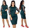 Платье миди больших размеров 48+ рукав сетка , декор бусинки / 4 цвета арт 6539-92, фото 3