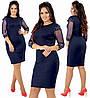 Платье миди больших размеров 48+ рукав сетка , декор бусинки / 4 цвета арт 6539-92, фото 4