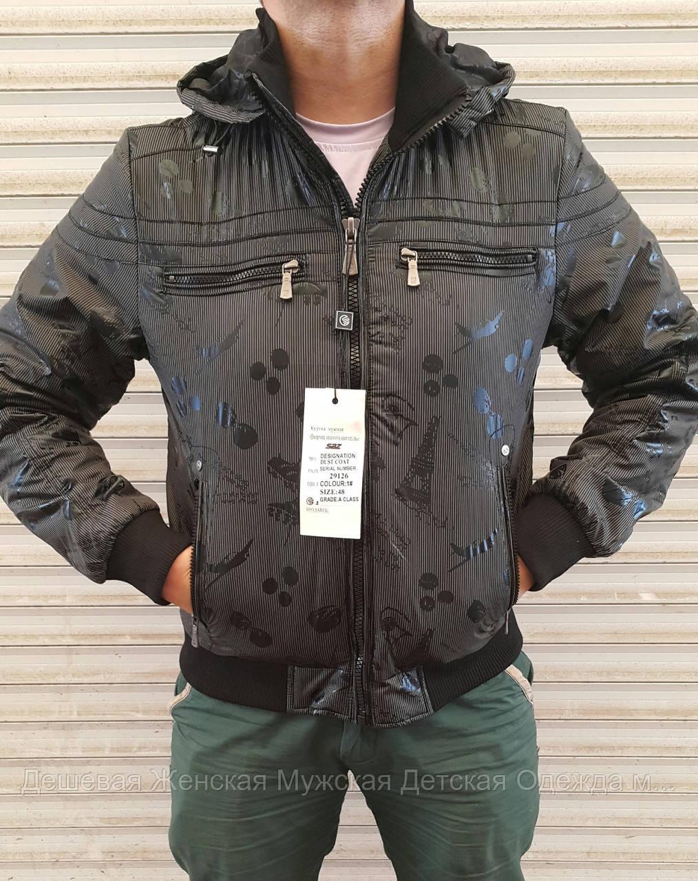 Куртка мужская синтепон осень SAZ к-во Ограничено