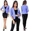 Комплект ТРОЙКА пиджак, брюки, юбка / 4 цвета  арт 6549-92, фото 2