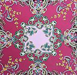 Кружевной 951-3, павлопосадский платок (шаль, крепдешин) шелковый с шелковой бахромой, фото 5
