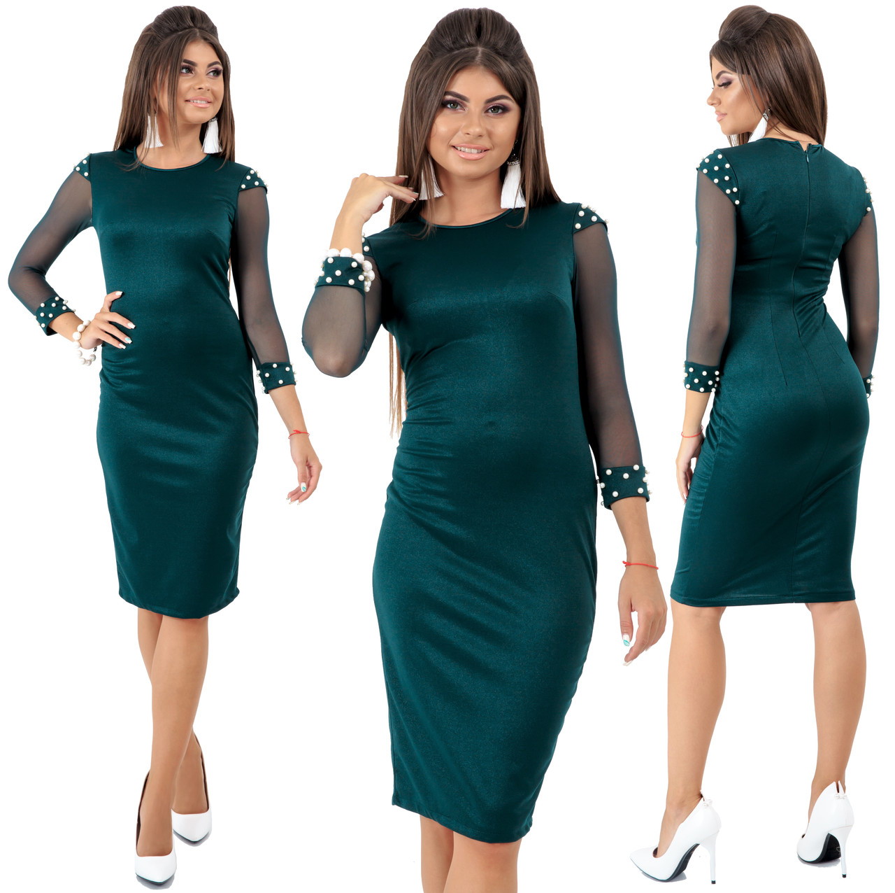 Платье миди  рукав сетка , декор бусинки / 4 цвета арт 6556-92