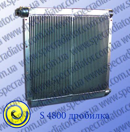 Радиатор дробильной установки охладительный S-4800, фото 2