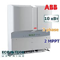 Инвертор АBВ PVI-10.0-TL-OUTD-S (10 кВт, 3 фазы, 2 трекера) солнечный сетевой, фото 1