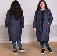 Пальто большого размера, с 54-60 размер, фото 1