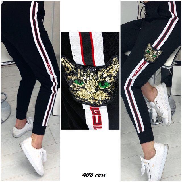 4acccb94da636 Брюки в спортивном стиле Gucci 2 цвета в наличии: продажа, цена в ...