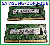Samsung DDR3 2gb 10600S 1333 Hz оперативная память на ноутбук ОЗУ