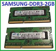 Samsung DDR3 2gb 10600S 1333 Hz оперативная память/ОЗУ на ноутбук