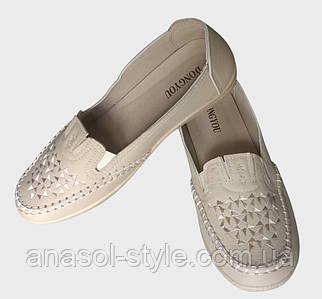 Туфли женские Dongyou на широкую ногу бежевые