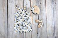 Обзор наборчика детской одежды Лисята