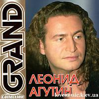 Музичний сд диск ЛЕОНИД АГУТИН Grand collection (2005) (audio cd)