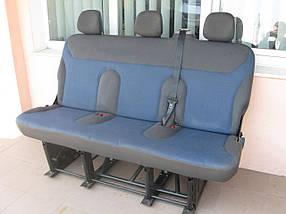 Диван автомобильный (задний ряд) оригинал в Renault Trafic, Opel Vivaro, Nissan Primastar
