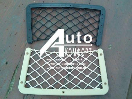 Сетка квадратная на спинку автомобильного сиденья, фото 2