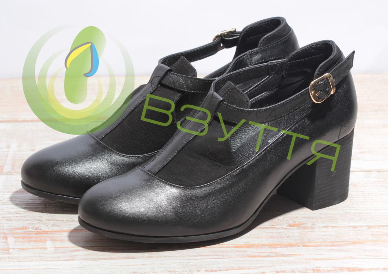Туфли кожаные женские Арт. 950 38-39 размеры