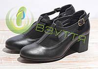 Туфли кожаные женские Арт. 950 38-39 размеры, фото 1