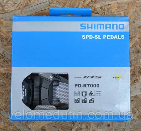 Шоссейные педали Shimano 105 PD R7000