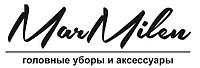Marmilen