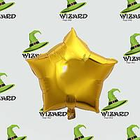 Шарик (45см) Звезда золотая