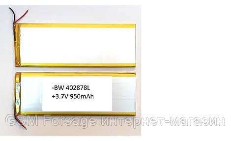 Аккумулятор универсальный 402770P   7cm х 2,7cm   3,7v   950mAh