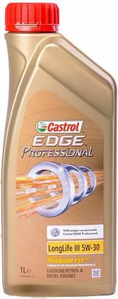 Моторное масло Castrol  EDGE PROFESSIONAL LL 5W30 EB (Audi) 1 л, фото 2