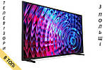 Телевизор PHILIPS 32PFS5803 Smart TV Full HD 400Hz T2 S2 из Польши, фото 4