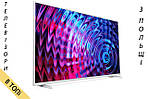 Телевизор PHILIPS 32PFS5803 Smart TV Full HD 400Hz T2 S2 из Польши, фото 2