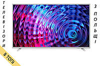 Телевизор PHILIPS 32PFS5823/5803 Smart TV Full HD 400Hz T2 S2 из Польши 2018 год