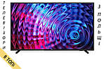 Телевизор PHILIPS 32PFS5803 Smart TV Full HD 400Hz T2 S2 из Польши, фото 3