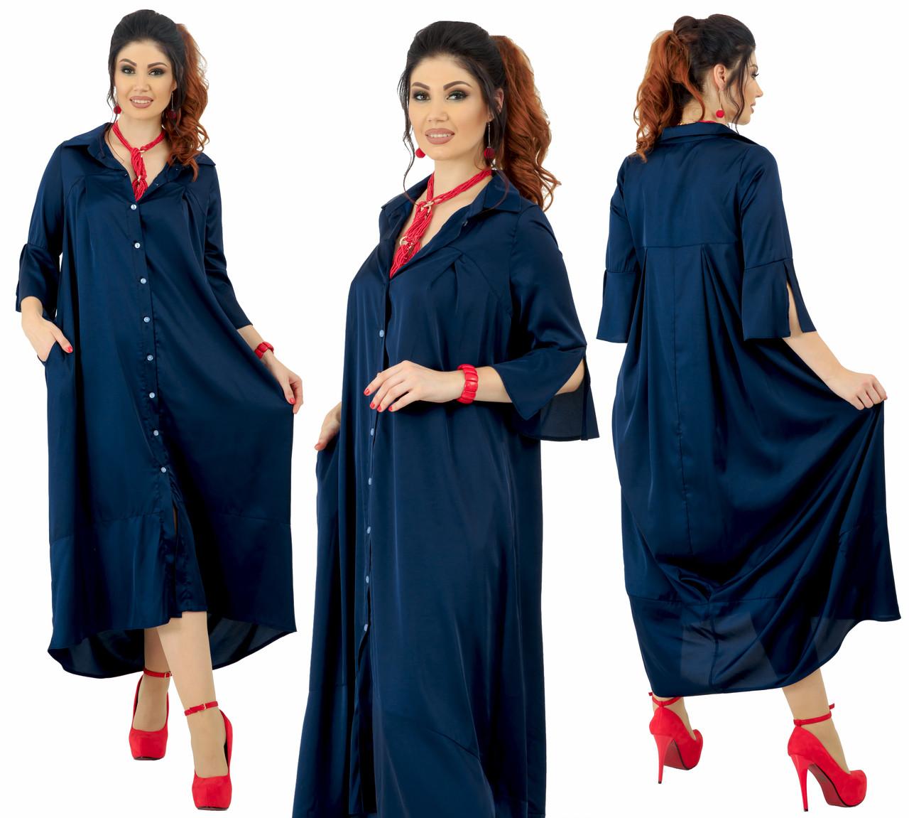 """Платье рубашка """"Эммануэль""""больших размеров от 48 до 54 асимметричного кроя код  92/89012"""