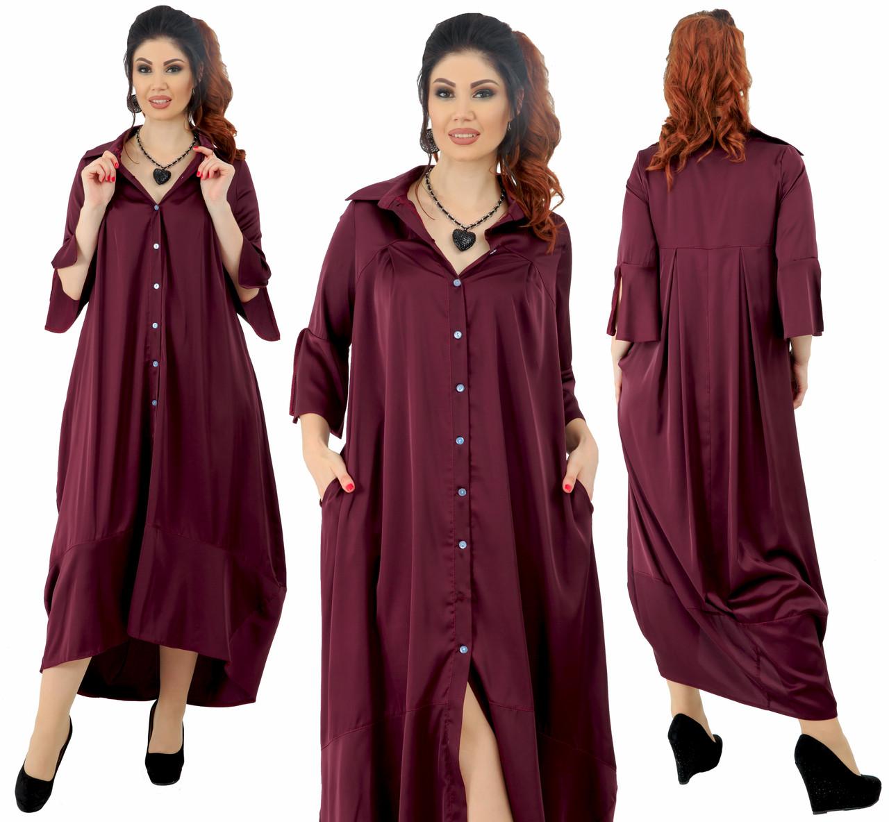 """Платье рубашка """"Эммануэль""""больших размеров от 48 до 54 асимметричного кроя код  92/89014"""