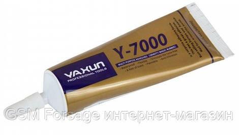 Клей силиконовый Y-7000 (50ml)  прозрачный