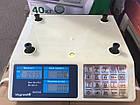 Весы торговые Урожай 40 кг металл кнопки, фото 4