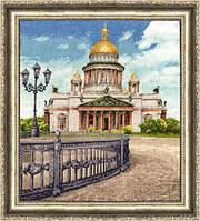 Набор для вышивки крестом Золотое Руно ГМ-011 «Исаакиевский собор»