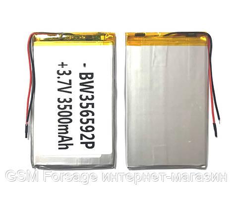 Аккумулятор универсальный 356592  6,5cm х 9,2cm   3,7v   3500mAh