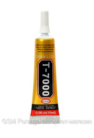 Клей силиконовый T-7000 (15 ml)