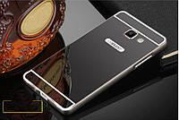 Зеркальный Чехол/Бампер для Samsung Galaxy A7 2016 / A710, Чёрный (Металлический)