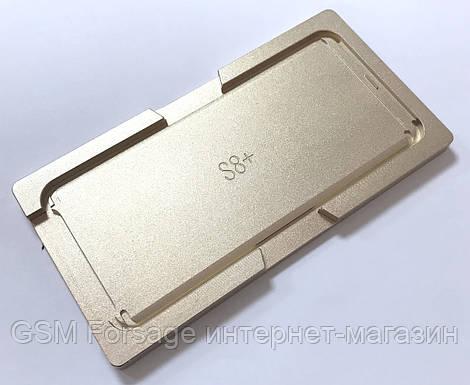 Форма на Samsung Galaxy S8 Plus SM-G955F для фиксации зазора между дисплеем и стеклом при склеивании